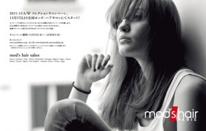 [Campaign] mod's hair weeks 2011 ~ 11.17 Start! ~