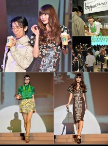 "Starbucks Summer Party 2013 ""Walk with Frappuccino®"""