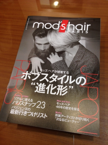 mod's hair magazine no.35