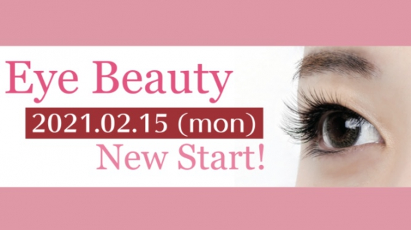 mod's hair Eye Beauty 2.15 Start!