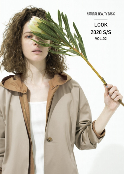 【Hair&make-up 河村慎也】NATURAL BEAUTY BASIC SPRING AND SUMMER 2020