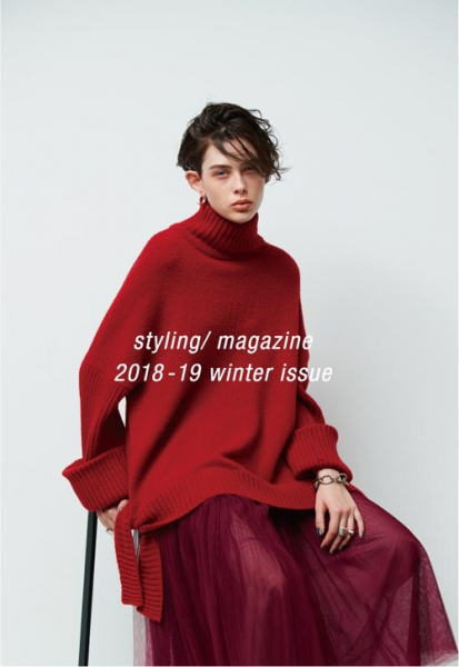 【Hair&Make-up 岩田美香】styling/2018-19 Winter Issue