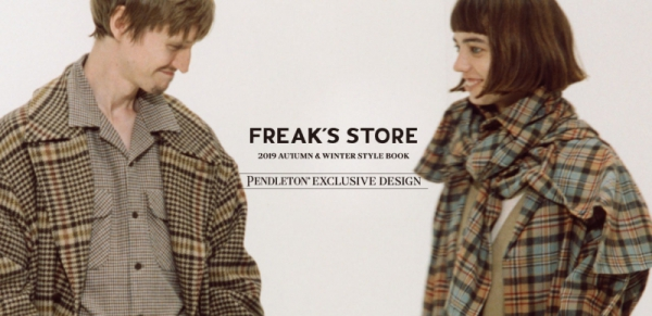 【Hair&Make-up 平川陽子】FREAK'S STORE 2019 AUTUMN & WINTER STYLEBOOK PENDLETON × FREAK'S STORE