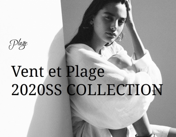【Hair&make-up 平川陽子】Vent et Plage 2020SS Collection