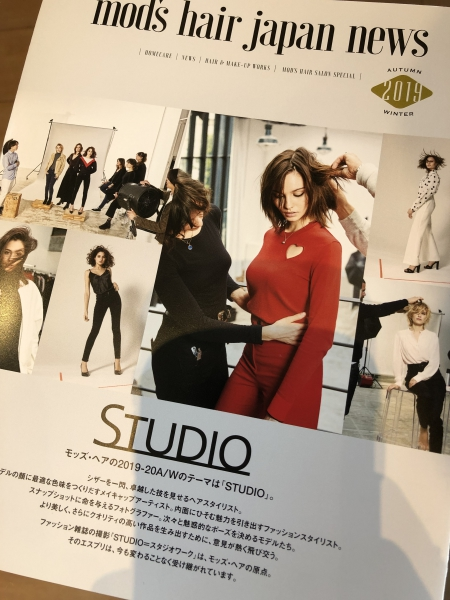 【AW新作ヘアスタイル解禁!】