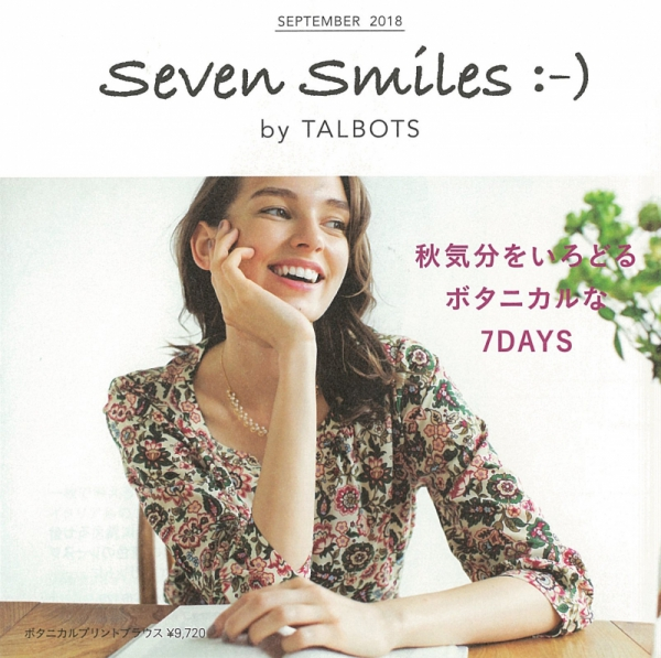【Hair&Make-up 上川タカエ】seven smiles :-) by TALBOTS 2018SEPTEMBER