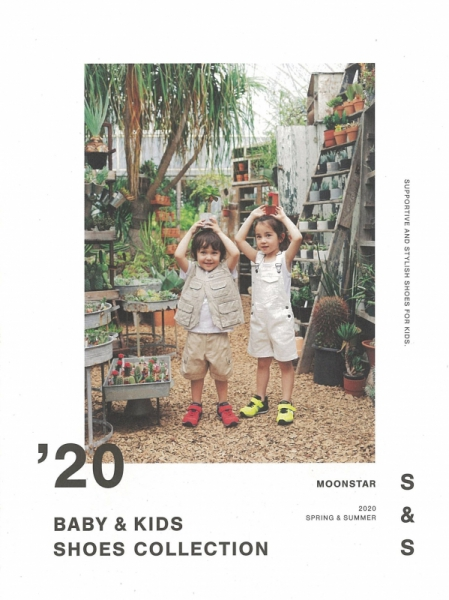 【Hair 夛田恵子】MOONSTAR BABY & KIDS SHOES COLLECTION