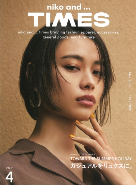【Hair&Make-up飯嶋恵太】niko and...TIMES ISSUE 4 WOMENS