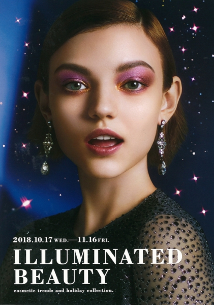 【Make-up 津田雅世】ILLUMINATED BEAUTY 2018.10.17-11.16