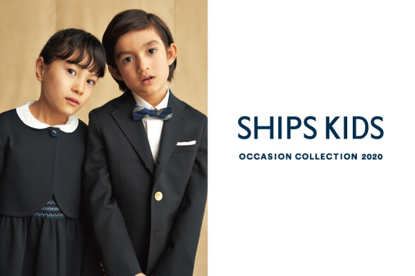 【Hair&Make-up 上川タカエ】SHIPS KIDS OCCASION COLLECTION 2020