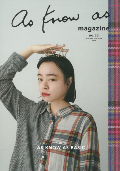 【Hair&Make-up 上川タカエ】as know as magazine no.33 AUTUMN & WINTER 2019