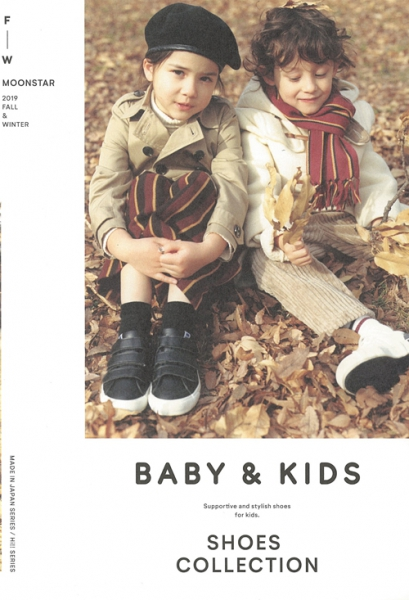 【Hair&Make-up 上川タカエ】MOONSTRA BABY&KIDS SHOES COLLECTION 2019F/SW